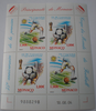 Bloc 4 timbres Monaco coupe de football