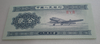 Billet de banque Chine, très beau billet. Lot 4 Avions.