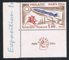 France timbre N°1422 PHILATEC à Paris 1964
