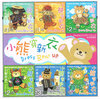 Bloc Hong Kong 2006 comprenant 6 timbres costumes Dess Bear Up