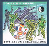 Bloc C.N.E.P. Salon 1998. N°26 Coupe du monde de football