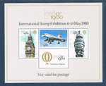 Timbres Vignettes Concorde International Exhibition 1980