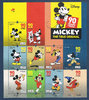 Feuillet 8 timbres Mickey 90 years of magic Portugal 2019