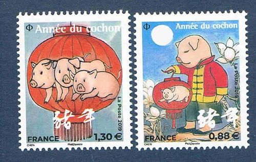 Timbres Nouvel An chinois 2019 petit format issus du bloc
