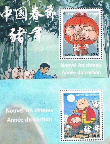 Timbres Nouvel An chinois 2019 la paire grand format