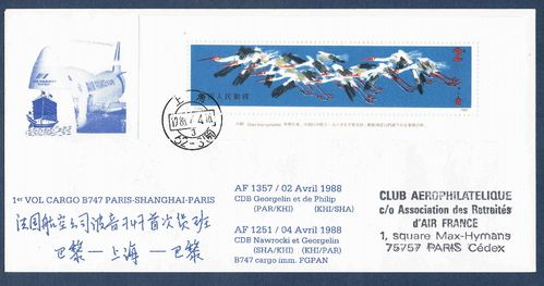 Lettre Concorde Air France Paris Shanghai Paris Promo