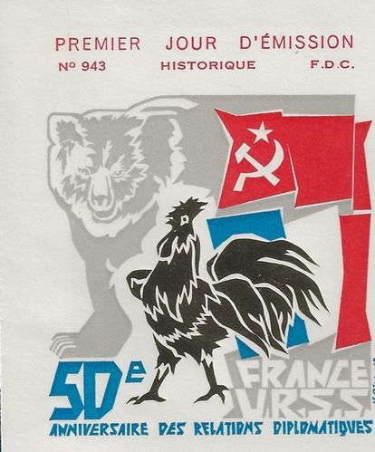 Enveloppe Relations diplomatiques France-URSS 1975